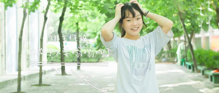 laosheng返xiao,热闹的lol竞猜又回来la!